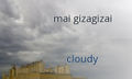 Weather Hausa 01 - cloudy.jpg